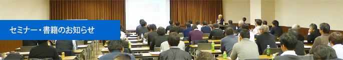 "「Drイケムラの""日本一""受けたい授業」書籍特別価格あっせん"
