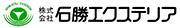 株式会社 石勝エクステリア